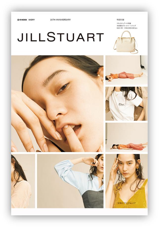 JILLSTUART 20th ANNIVERSARY MOOK